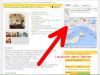 Un plan de Venise pour localiser votre hébergement
