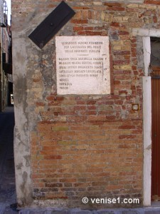 Tana à Venise
