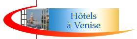 Hôtel à Venise