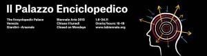 Biennale d'art contemporain 2013 de Venise