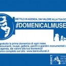 Dimanche 2 novembre : musées gratuits à Venise