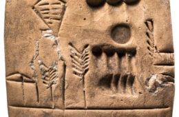 Exposition Avant l alphabet : voyage en Mésopotamie aux origines de l'écriture