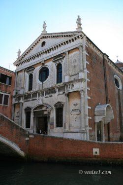 San Sebastiano à Venise