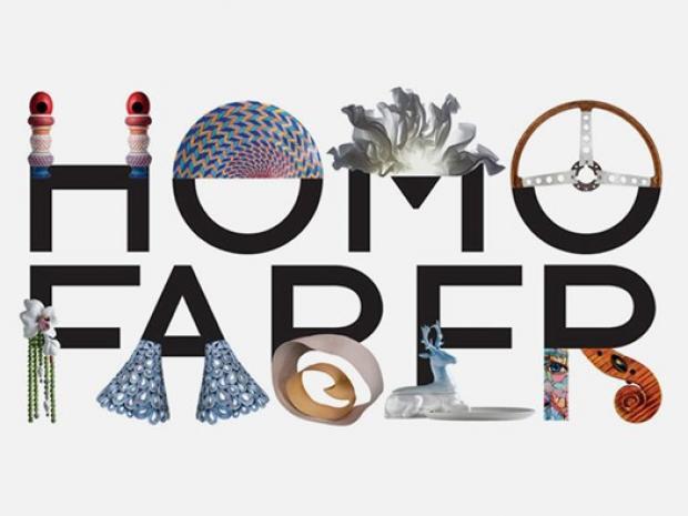 Exposition Homo Faber