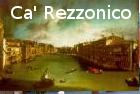 incontournable musée Ca' Rezzonico